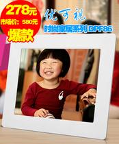 新品优可视Mini7寸全天候超薄数码相框--Mini DPF86/MP3,MP4图片 价格:278.00