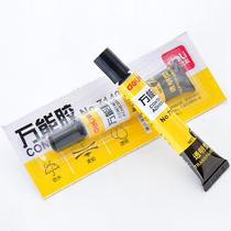 四金冠 得力万能胶小瓶装皮革木材金属玻璃瓷器胶水E427 价格:1.48