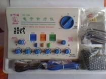 华佗牌电针仪SDZ-II 华佗牌电子针灸仪华佗电针仪 赠穴位图 价格:186.00