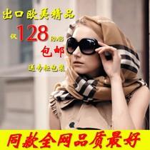 节日礼品!绝对英伦B家格纹款 桑蚕丝奢华加羊毛长披肩围巾两用款 价格:128.11
