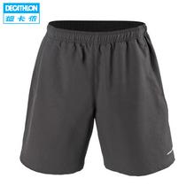 迪卡侬 运动短裤男快干透气大码速干夏季网球羽毛球服短裤ARTENGO 价格:39.90