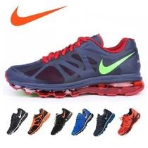 NIKE男鞋子正品跑步女运动慢跑鞋487982-001-436-601-107跑鞋顺丰 价格:438.00