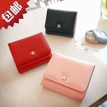 韩版钱包短款女士韩国撞色皇冠钱包三折小钱包皮夹卡包女包皮包 价格:19.80