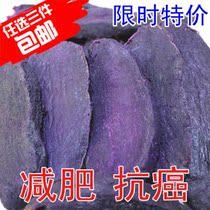 山东地瓜干 农家自制紫薯干 纯天然晾晒 红薯干 500g 价格:14.80