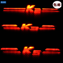 起亚 K2 改装专用K5 K3 碳纤维亚克力高位刹车灯板贴 即插即用 价格:28.00