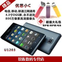 UniscopE/优思 U1203电信双模双待优思小C天翼3G安卓智能手机CDMA 价格:719.00