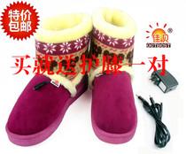 佳贝USB暖脚宝 暖脚 电暖鞋 电热鞋 保暖鞋 暖脚鞋 可走 插电包邮 价格:65.00