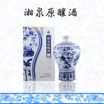 供应:3L酒鬼酒 湘泉原酿酒 62° 可用于收藏,婚宴、喜庆 价格:680.00