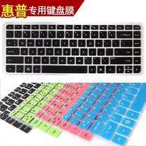 萌物 正品惠普键盘膜 G4 G6 CQ43,Presario 431 430笔记本键盘膜 价格:19.00