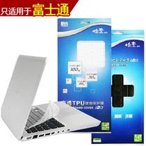 酷奇富士通LifeBook LH531,530,BH531键盘膜TPU/纳米银键盘保护膜 价格:25.00