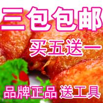 极美滋 新奥尔良烤翅腌料kfc 奥尔良烤鸡翅腌料(中辣)148克 价格:8.00