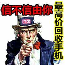 手机回收 回收iphone5 回收iphone4s iphone4 iphone官方换机 价格:99999.00
