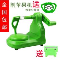 包邮 专利正品 出口韩国 苹果削皮器 削皮机 送大号切果器送刀头 价格:18.00