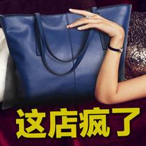 糖果包 大包包2013新款潮女牛皮单肩女包欧美时尚休闲简约购物袋 价格:199.52
