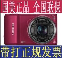 国美正品 Samsung/三星 WB280F 数码相机 正品长焦大屏带wifi 价格:400.00