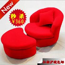 特价包邮休闲懒人沙发布艺客厅嘴唇小沙发双人单人脚凳南瓜送抱枕 价格:260.00
