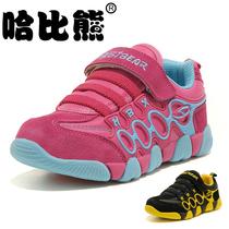 哈比熊童鞋 秋季儿童鞋 童鞋男童 男童鞋女童鞋韩版潮儿童运动鞋 价格:79.00