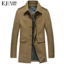 55%羊毛 伯爵卓尔 男士呢大衣 中长款呢大衣男 毛呢大衣男外套201 价格:499.00