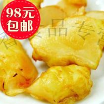 上海早餐 佛缘绿亿 葵花芋 洋生姜片 新鲜嫩姜新鲜蔬菜净菜农产品 价格:4.68