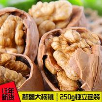 【临安馆】坚果炒货 新疆野生大核桃250g 新鲜山核桃 壳薄易剥 价格:15.00