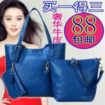 女包2013新款潮流女士手提包袋 真皮休闲单肩大包包牛皮包子母包 价格:88.00