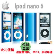 特价包邮苹果ipod高清五代小瘦子MP3MP5MP4显歌词甩歌触摸键拍照 价格:115.20
