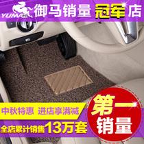 御马 汽车丝圈脚垫 奔驰ML300 ML350 GL450 SLK200 350专用 正品 价格:880.00