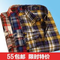 男士长袖衬衫男潮青少年春秋装新款韩版休闲男式装学院风格子衬衣 价格:89.00