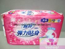进口SOFY苏菲 弹力贴身 日用卫生巾 细致棉柔18片 洁翼 23cm 价格:22.00
