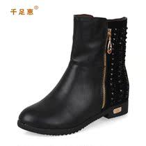 千足惠 加大号 水钻时尚短靴 大码女靴 绒里保暖舒适平底大号短靴 价格:245.00