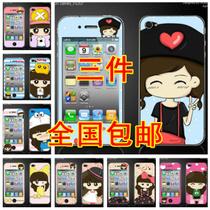 批发卡通膜iPhone4 iPhone4S贴膜 闪钻保护膜3D膜苹果4手机膜包邮 价格:3.80