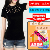 【天天特价】金丝绒亮丝T恤打底衫 显瘦小码女装【只发天天快递】 价格:9.80