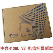 电信版中兴H108L 150M无线 路由猫内置ADSL2+猫modem iTV/IPTV 价格:135.00