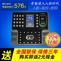 包邮 中控iface102打卡机 考勤机 指纹 人脸识别 面部识别考勤机 价格:576.00