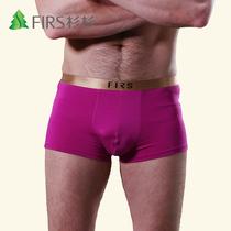 [聚]杉杉莫代尔男士内裤u凸囊袋男士平角裤 六条超值装 价格:99.00