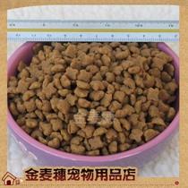 金麦穗�I法国皇家k36 12月龄以下 幼猫粮 散装猫粮500克 价格:20.00