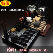 茶具套装特价包邮 紫砂茶具 四合一电磁炉茶具套装 整套茶具特价 价格:233.00