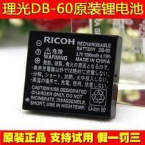 理光DB-60 DB-65原装电池GX100 GX200 GRD2 R3 R4 R30 R40 R5 价格:95.00