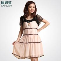 爆款!仙娉莱新款 时尚韩版孕妇装夏装连衣裙 雪纺蕾丝拼接323462 价格:59.00