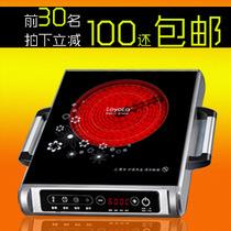 Loyola/忠臣 LH-1802SE 电陶炉双环德国进口取代电磁炉 特价包邮 价格:399.00