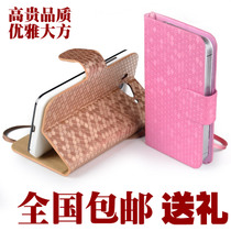 纽曼锋芒K2 欧新HOSIN A608 天语W95 手机皮套 保护套 通用外壳 价格:29.90