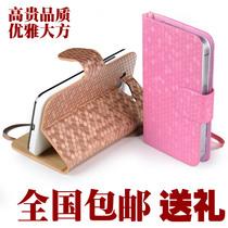 华为T8300手机套皮套T8951/U8826D翻盖手机壳G510保护套G500 价格:28.00