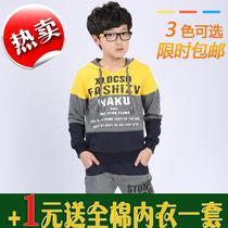 2013新款秋装男童卫衣套装 中大童儿童运动服套装 秋款童装两件套 价格:128.00