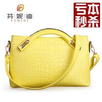 2013新款女包欧美韩版鳄鱼纹女士单肩包手提斜跨女包新品包包邮 价格:99.00