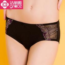 洁丽雅女士内裤 再生纤维性感蕾丝透气抗菌无痕弹性提臀女三角裤 价格:22.00