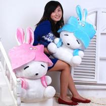 女生礼物 1.1米大号流氓兔公仔/情侣兔子毛绒玩具娃娃生日礼物 价格:18.00
