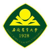 安徽农业大学845森林昆虫和病理学考研必备真题笔记讲义初试资料 价格:175.00