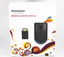 联想笔记本视频扩展礼包 M50 鼠标 HDMI-VGA 转换器 价格:20.00