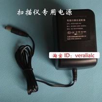 明基5560 扫描仪专用16V0.9A 6678-9WM 电源适配器变压器电源线 价格:26.00