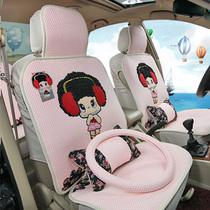 韩版冰丝凉垫卡通可爱碎花汽车坐垫四季通用长安CX20X30星韵运通 价格:298.00